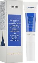 Profumi e cosmetici Crema contorno occhi idratante allo yogurt greco - Korres Greek Yogurt Eye Cream