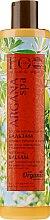 """Profumi e cosmetici Balsamo rivitalizzante """"Nutrizione profonda e brillantezza"""" - Eco Laboratorie Argana SPA Balsam"""