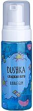 """Profumi e cosmetici Docciaschiuma """"Zucchero filato alla gomma da masticare"""" - Dushka Bubble Gum Shower Foam"""