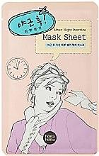 Profumi e cosmetici Maschera in tessuto anti-stanchezza - Holika Holika After Mask Sheet Night Overtime