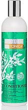 Profumi e cosmetici Condizionante per capelli danneggiati - Natura Estonica Fast Repair Conditioner