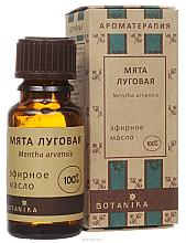 "Profumi e cosmetici Olio essenziale ""Menta campestre"" - Botanika Essential Oil"