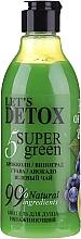 """Profumi e cosmetici Gel doccia """"5 Super Green"""" idratante - Body Boom Fresh Energy"""