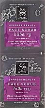 Profumi e cosmetici Scrub viso - Apivita Express Beauty Face Scrub With Bilberry