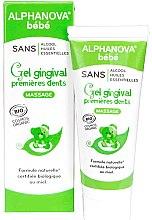 Profumi e cosmetici Gel per massaggio gengivale - Alphanova Bebe Gel Gingival Premieres Dents