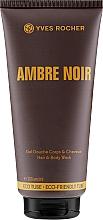 Profumi e cosmetici Yves Rocher Ambre Noir - Bagnoschiuma
