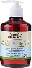 Profumi e cosmetici Gel per l'igiene intima con camomilla e allantoina - Green Pharmacy
