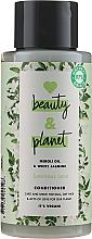 """Profumi e cosmetici Condizionante per capelli """"Olio di Neroli e gelsomino bianco"""" - Love Beauty&Planet Neroli Oil & White Jasmine Conditioner"""