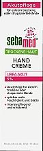 Profumi e cosmetici Crema mani - Sebamed Trockene Haut Hand Creme Urea Akut 5%