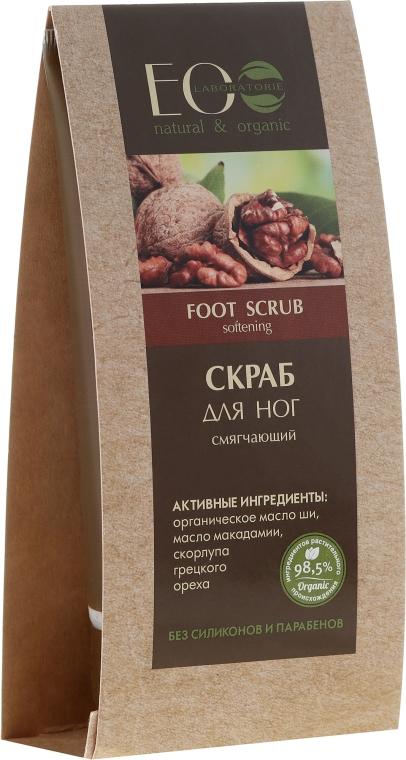 Scrub per piedi lenitivo - Eco Laboratorie Food Scrub