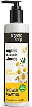 """Profumi e cosmetici Olio doccia schiumogeno """"Camomilla al miele"""" - Organic shop Body Foam Oil Organic Chamomile and Honey"""