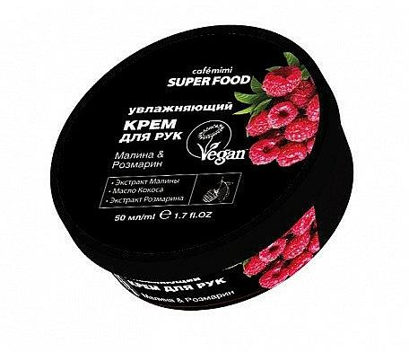 "Crema mani idratante ""Lampone e rosmarino"" - Cafe Mimi Super Food"