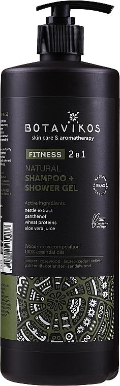 "Shampoo + gel doccia 2in1 ""Fitness"" - Botavikos Shampoo+Shower Gel — foto N3"