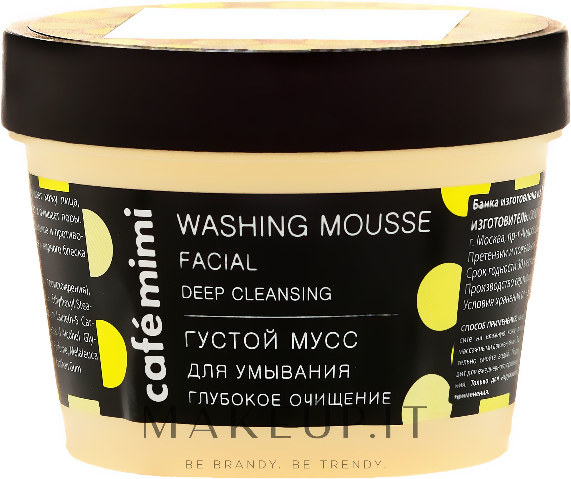 "Mousse detergente ""Pulizia profonda"" - Cafe Mimi Washing Mousse Facial Deep Cleaning — foto 110 ml"