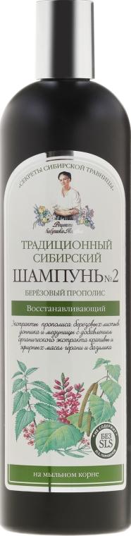 Shampoo rigenerante tradizionale siberiano №2, con propoli di betulla - Ricette di nonna Agafya