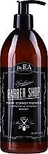 "Profumi e cosmetici Balsamo per capelli ""Cheratina e vitamine"" - Dr.EA Barber Shop Hair Conditioner Keratin & Vitamin Boost"