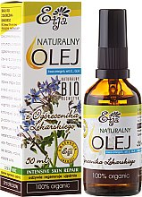 Profumi e cosmetici Olio naturale di borragine - Etja Borage