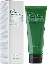 Profumi e cosmetici Gel con aloe e propoli - Benton Aloe Propolis Soothing Gel