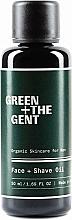 Profumi e cosmetici Olio da barba e viso - Green + The Gent Face + Shave Oil