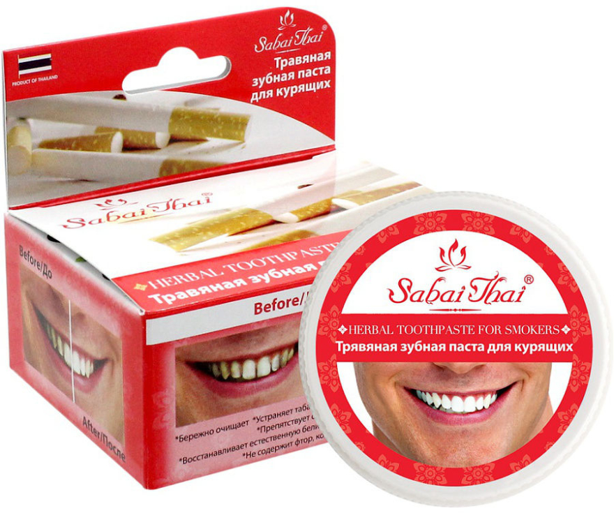 Dentifricio per fumatori - Sabai Thai Herbal Toothpaste for Smokers