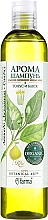 Profumi e cosmetici Shampoo aromatico - Elfarma Botanical Art