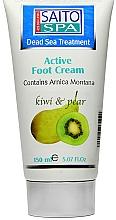 """Profumi e cosmetici Crema piedi """"Pera e kiwi"""" - Saito Spa Active Foot Cream Kiwi Pear"""