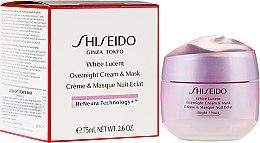 Profumi e cosmetici Maschera crema da notte - Shiseido White Lucent Overnight Cream & Mask