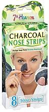 Profumi e cosmetici Strisce detergenti al carbone per naso - 7th Heaven Charcoal Nose Strips