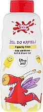 Profumi e cosmetici Gel doccia per bambini con aroma di gelato - Chlapu Chlap Bath & Shower Gel