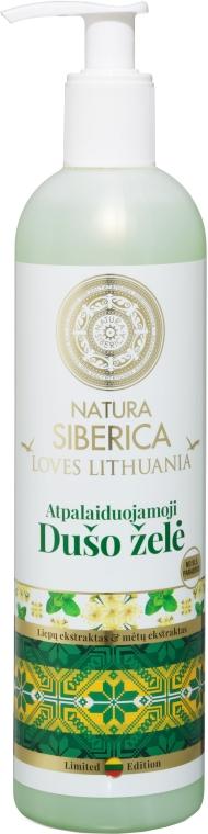 Gel doccia rilassante - Natura Siberica Loves Lithuania Relax Shower Gel — foto N1