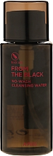 Profumi e cosmetici Acqua detergente - A'pieu From The Black No Wash Cleansing Water