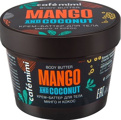 "Burro corpo ""Mango e Cocco"" - Cafe Mimi Body Butter Mango And Coconut"