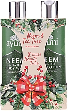 Profumi e cosmetici Set - Ayumi Neems & Tea Tree (b/lot/250ml + sh/gel/250ml)