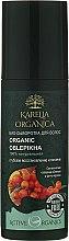 """Profumi e cosmetici Bio-siero """"Organic Oblepikha"""" profondo recupero e nutrizione - Fratty NV Karelia Organica"""