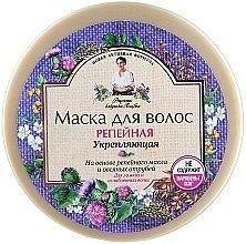 Profumi e cosmetici Maschera di bardana per capelli - Ricette di nonna Agafya