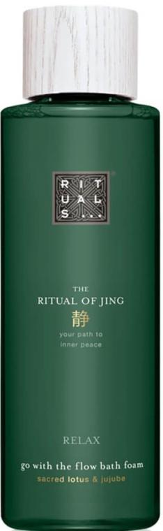 Schiuma da bagno - Rituals The Ritual of Jing Bath Foam