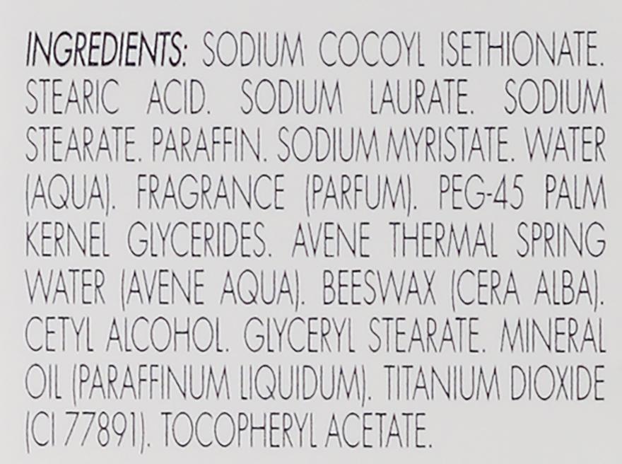 Sapone per la pelle secca - Avene Cold Cream — foto N4