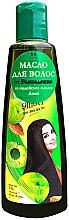 Profumi e cosmetici Olio capelli anti-caduta Shanti Badam Amla - Biofarma