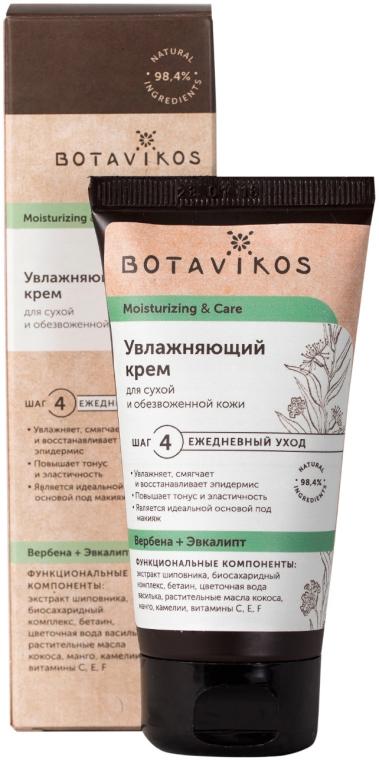 Crema per pelli secche e disidratate - Botavikos Recovery & Care
