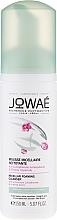 Profumi e cosmetici Schiuma micellare - Jowae Micellar Foaming Cleanser