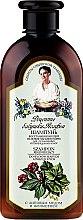 Profumi e cosmetici Shampoo rigenerante con miele di tiglio e ginseng - Ricette di nonna Agafya