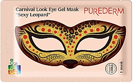 Profumi e cosmetici Maschera occhi al collagene - Purederm Carnival Look Eye Gel Mask Sexy Leopard