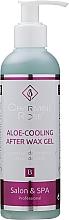 Profumi e cosmetici Gel calmante e rinfrescante dopo depilazione - Charmine Rose Aloe-cooling After Wax Gel