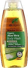 """Profumi e cosmetici Gel doccia """"Aloe"""" - Dr. Organic Aloe Vera Body Wash"""