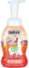 "Profumi e cosmetici Schiuma detergente ""Lama"" - Bobini Lama Washing Foam"