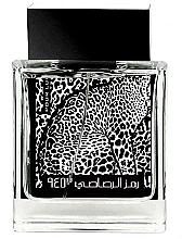 Profumi e cosmetici Rasasi Rumz Al Rasasi 9453 Pour Lui - Eau de Parfum