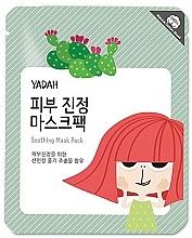 Profumi e cosmetici Maschera viso lenitiva - Yadah Soothing Mask