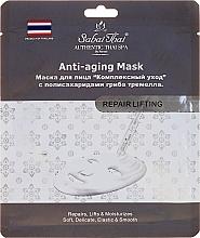 Profumi e cosmetici Maschera viso antietà con tremella fuciformis - Sabai Thai Mask