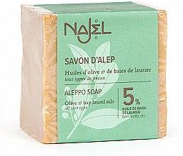 Profumi e cosmetici Sapone di Aleppo con olio di alloro 5% - Najel Aleppo Soap 5% Bay Laurel Oil