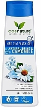 """Profumi e cosmetici Gel doccia """"Sale marino e camomilla"""" - Cosnature Med Shower Gel 2 In 1 Marine Salt & Chamomile"""